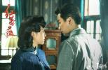 《红蔷薇》曝预告片 杨子姗陈晓烽火中收获爱情