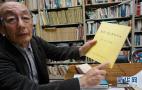 日本右翼否认南京大屠杀的五大谎言