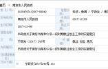 南京出台就业创业新政 社保补贴范围扩大