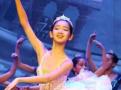 芭蕾舞剧《睡美人》