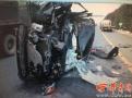 黑车追尾致2死9伤