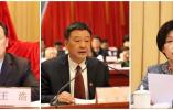 2位中央委员、3位中央候补委员的省委常委班子