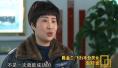 中国空军运-9飞机唯一女机长:飞行不分男女
