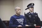强奸女学生家教被判有期徒刑