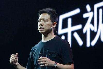 深交所:对贾跃亭给予公开谴责处分 记入诚信档案