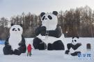 雪雕造出梦幻世界