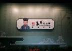 王阳明书法作品空前汇聚 国内首个王阳明个展在绍兴博物馆展出