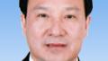山东副省长季缃绮涉嫌严重违纪接受组织审查