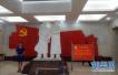 章丘村民收集老物件 把自己房子办成红色文化展览馆