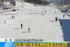 国际奥委会:支持朝鲜运动员参加平昌冬奥会
