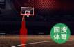 CBA季后赛将至 卫冕冠军新疆男篮将最后冲刺