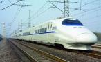 春运期间哈尔滨往返北京增3对高铁动车 进京更容易