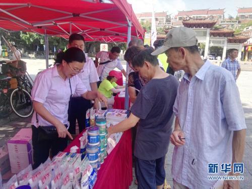 泉州 王雄/核心提示:活动结束后,省食品安全办将组织有关专家对报告集中...