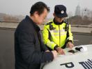 近期南京专治开车用手机!逮到扣2分