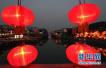 清明上河园首届国际灯笼节将在春节期间开幕