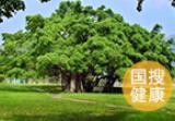"""重庆5家火锅店涉嫌回收使用""""火锅老油""""被立案调查"""