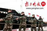 外籍货轮伪装中国籍 边防查获走私品涉案超1500万