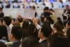 不付款买家率上升11% 应对中国市场拍卖行怎么办
