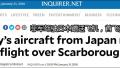 """菲律宾首秀日本赠送飞机 选择在黄岩岛上空""""巡查"""""""