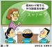 有偿补课零容忍!济南市教育局通报7起典型案例