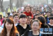 """春节假期出行要绕开哪些""""瓶颈""""?快看洛阳市交警部门发布攻略"""