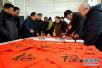 郑州中原西路街道 迎新年为社区居民发春联