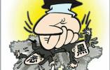 辽宁省委书记陈求发:严惩黑恶势力 铲除其滋生土壤