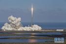 美运载火箭飞向火星