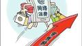 正在消失的厨房:中国在线订餐一年用户近3亿...