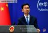 外交部再次强调:中国公民赴马尔代夫旅游暂停
