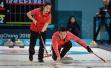 冬奥冰壶混双第三轮 中国队4-10憾负加拿大队