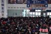 春运开启10天铁路发送旅客近9000万人次 节前高峰来临
