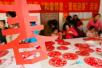 山东青岛:民俗迎新年
