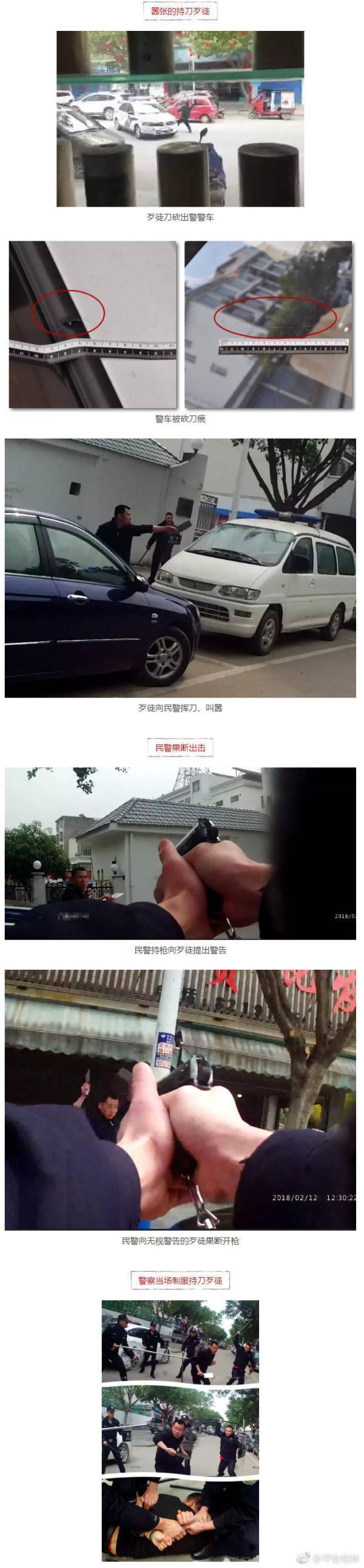 广西一男子持两把菜刀追砍路人 警察开枪将其制服