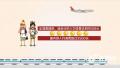 山东人春节旅游足迹将遍布68国,最远走到南极