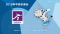 虎口拔牙!高亭宇速度滑冰男子500米摘铜牌