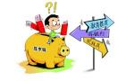 """沈阳部分家长将孩子春节压岁钱""""存""""起来"""