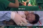 产科女医生自己生娃会是什么画风?同事全是戏精 手术室涌进30人围观