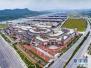 规划:郑州跨境电商产业园到2020年要培育10个
