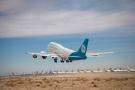 全球最大的飞机发动机