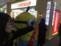 真的便宜!第18届材料协会精品展在南京国际博览中心开幕
