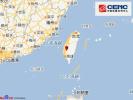 台湾台南发生5.1级地震 多家旅行社启动应急预案