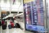 暴风雪致纽约航班大面积取消