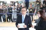 李明博若被批捕能否和朴槿惠做狱友?韩媒已给出答案