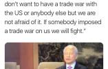 中国驻美大使:如果有人给我们强加贸易战,我们会应战