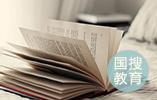 90后学霸创作30万字历史小说 大三就获保研资格