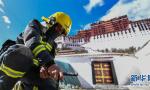 布达拉宫消防演练忙
