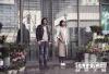 《低压槽:欲望之城》徐静蕾首演反派 形象大胆突破