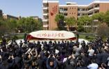 浙江红船干部学院成立,省委书记车俊上开学第一课