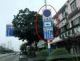 注意!济南市区这些路口新增了电警抓拍